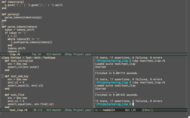 Emacs terminal screenshot